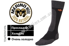 Носки Norfin Wool Long L 303803-L