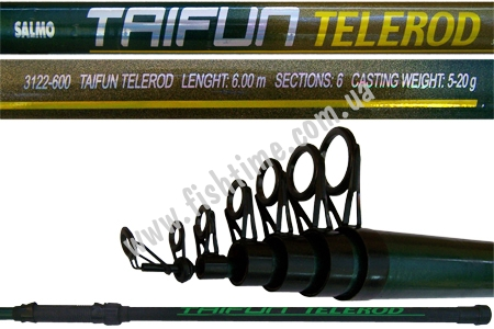 Удилище salmo taifun telerod 600